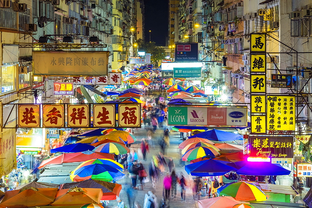 Fa Yuen street market at night, Mong Kok, Kowloon, Hong Kong
