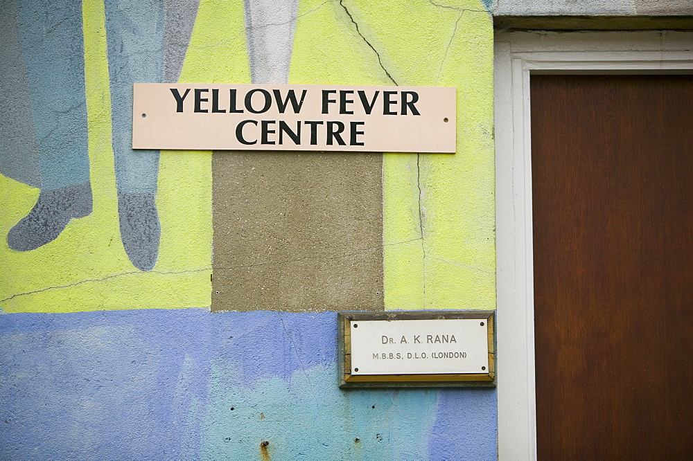 A Yellow Fever clinic in Tower Hamlets, a poor sink estate, London, England, United Kingdom, Europe