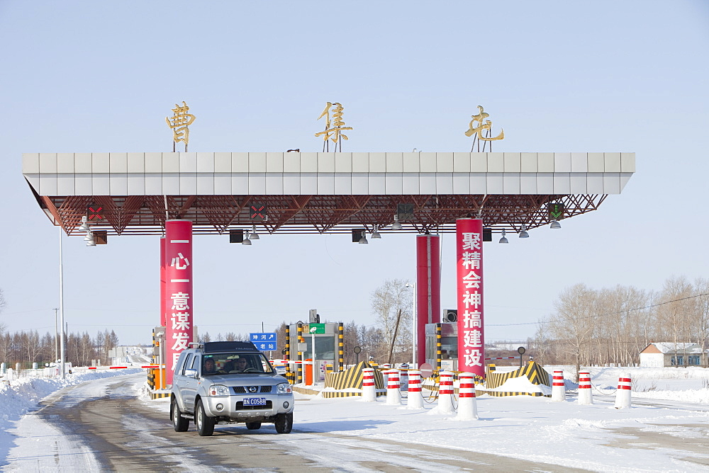 Toll booth just outside of Heihe on the main road is opened after being blocked by the snow in March 2009, Heilongjiang, China, Asia