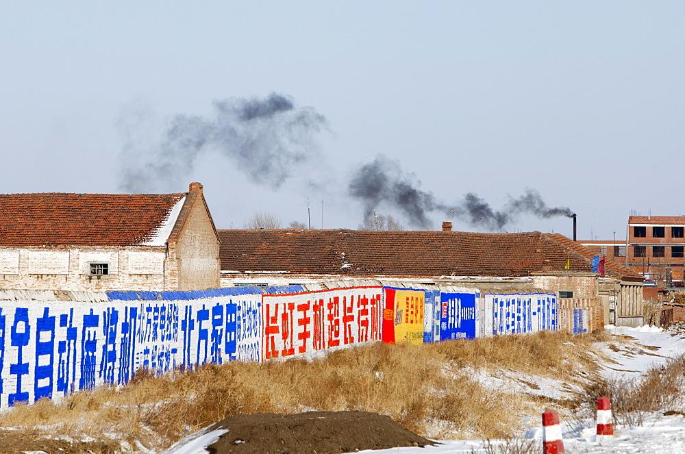 Smoke from burning coal in Heilongjiang province, China, Asia