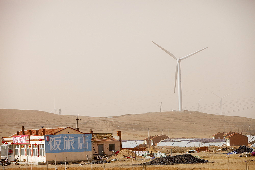 A wind farm in Inner Mongolia produces green electricity, China, Asia