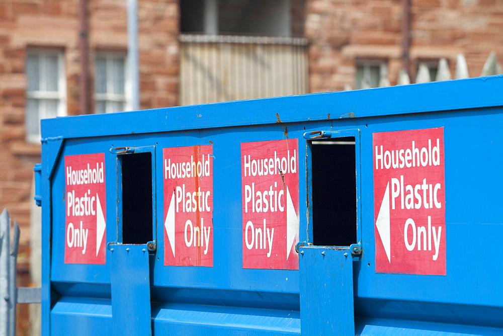 A recycling facility on Barrow Island in Barow in Furness, Cumbria, England, United Kingdom, Europe