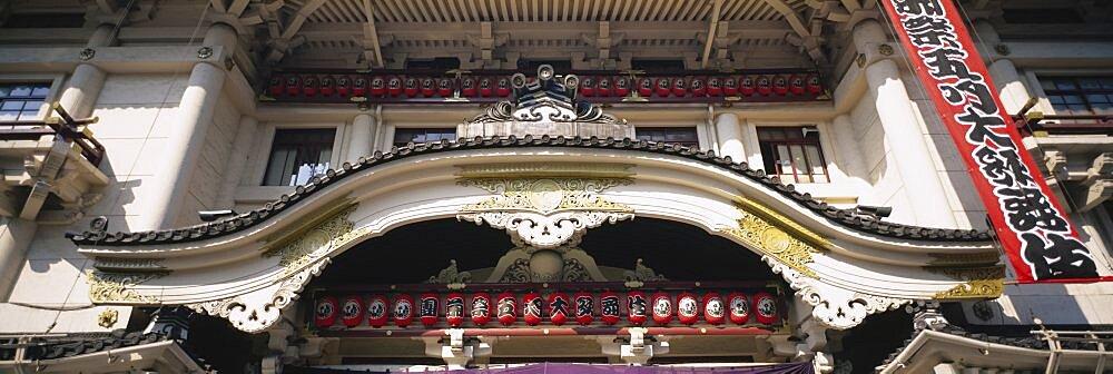 Facade of a theater, Kabuki Theater, Ginza, Tokyo Prefecture, Japan
