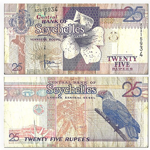 Banknote, front and rear, 25 rupees, Seychelles, Central Bank of Seychelles