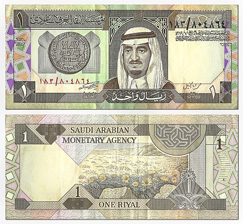 Banknote, front and rear, 1 riyal, Saudi Arabia, Saudi Arabian Monetary Agency
