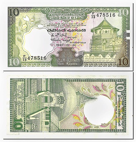 Old banknote, front and rear, 10 rupees, Sri Lanka, Central Bank of Sri Lanka, around 1987
