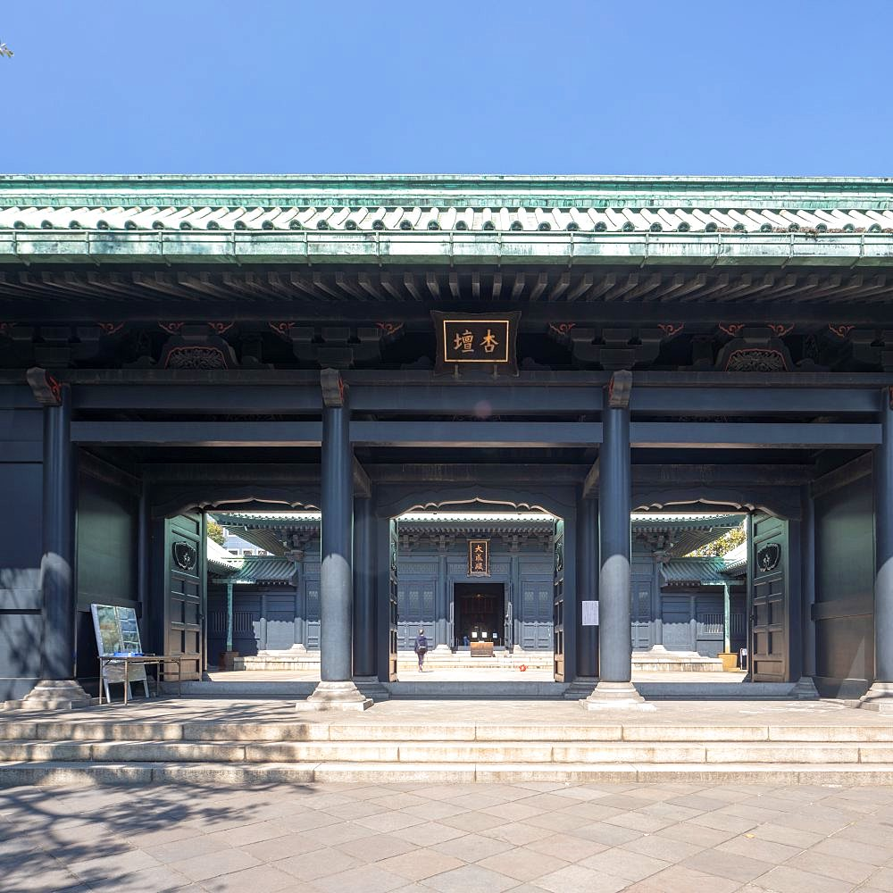 Yushima Seido Temple in Bunkyo, Tokyo, Japan.