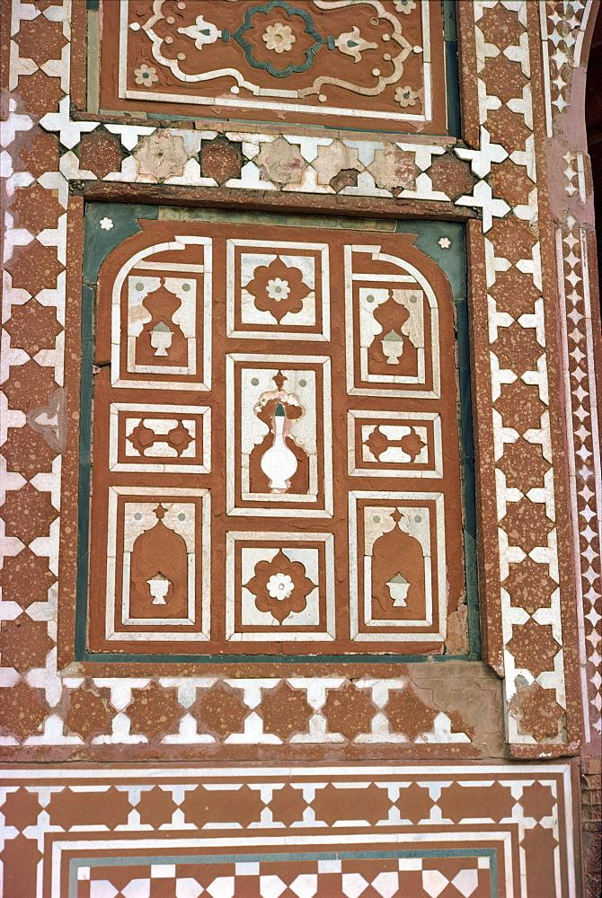 The Samadi of Jehangir, Lahore, Pakistan, Asia