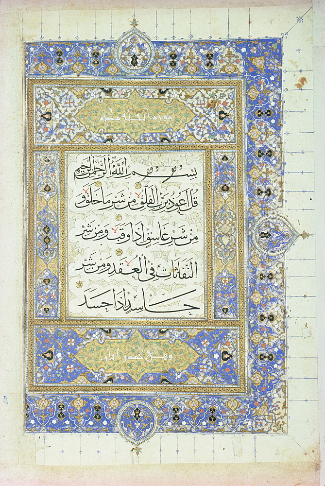 Page of Koran displayed at the World of Islam Festival, Mashad Shrine Library, Mashad, Iran, Middle East - 1-14050