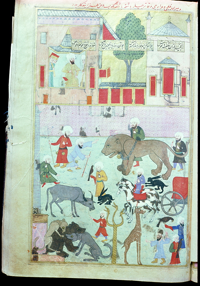 Book of the procession in honour of circumcision of Prince Mehmed, Topkapi Palace Library, Istanbul, Turkey, Europe, Eurasia