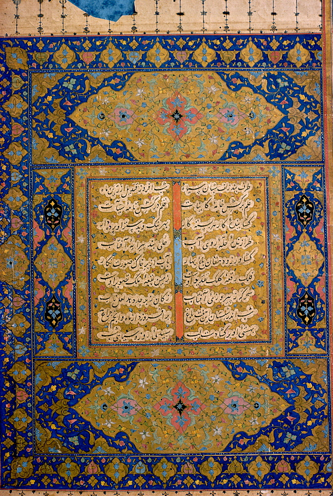 Khawran, Decorative Arts Museum, Teheran, Iran, Middle East