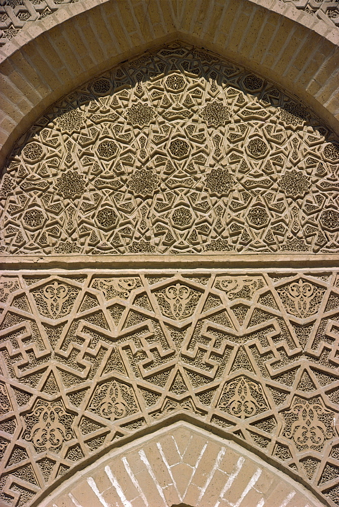 Architectural detail, Baghdad, Iraq, Middle East - 1-8854