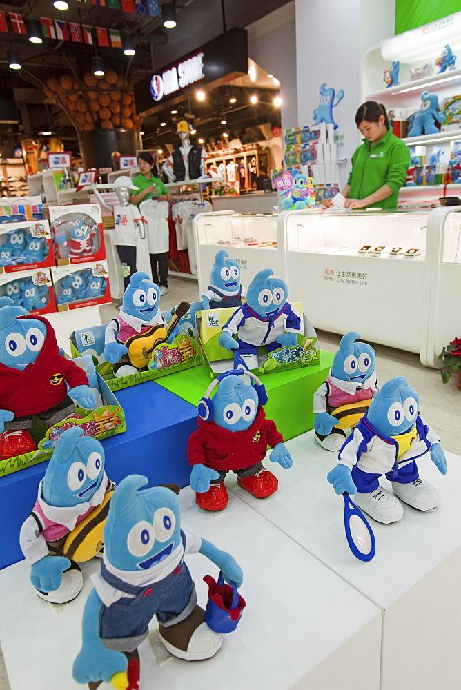 Sale of Expo mascot Haibao in a shop at Nanjing Road, Shanghai, China, Asia