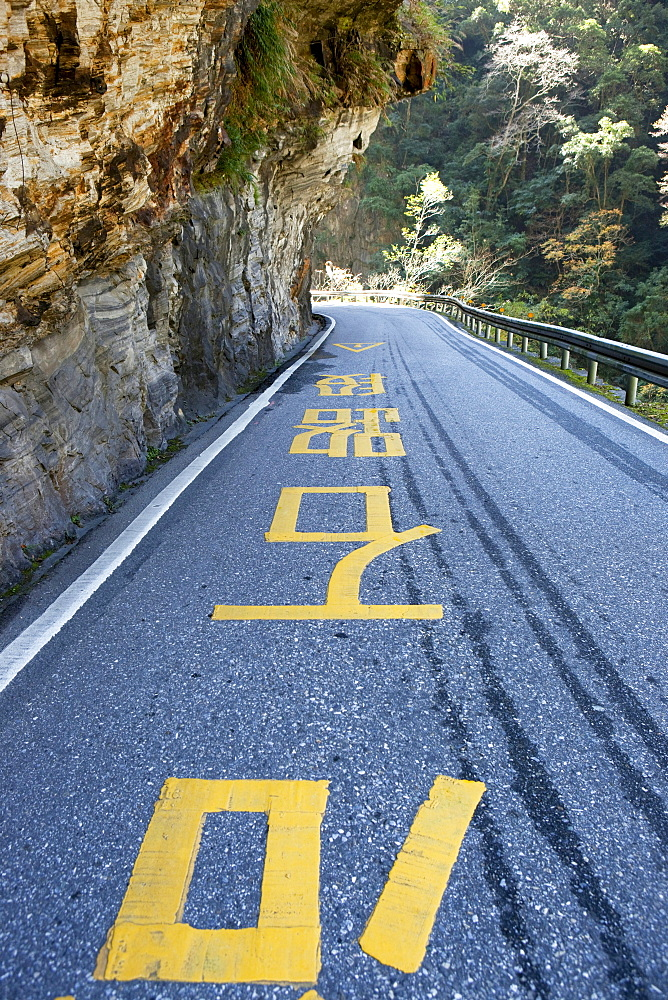 Chinese characters on the street at a gorge, Taroko Gorge, Taroko National Park, Taiwan, Asia