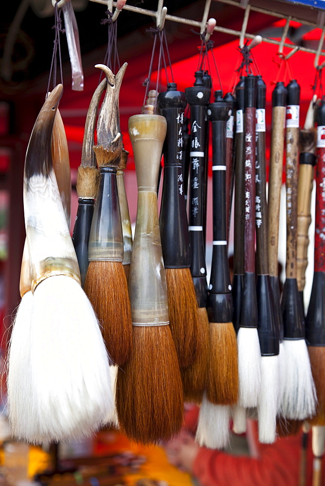 Brushes for calligraphy, Chinese painting, characters, at a book market in Ditan Park, Beijing, People's Republic of China
