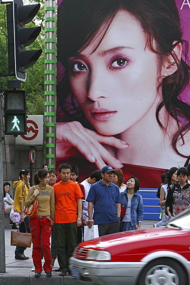 Pedestrians, Huaihai Xilu, intersection Huaihai Xilu, shopping, people, consumer, consume