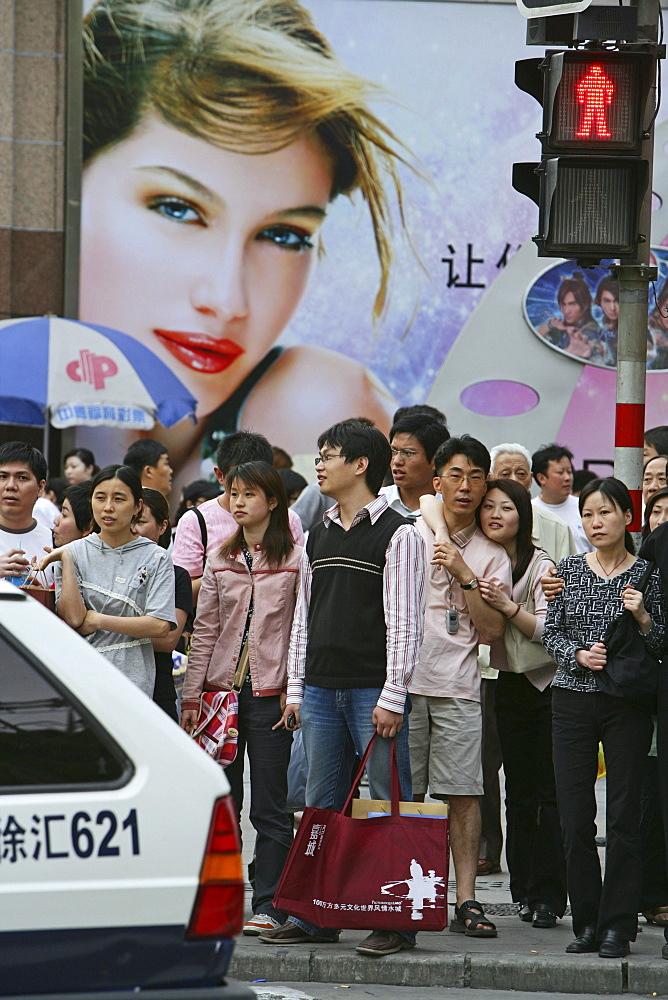 Pedestrians, Huaihai Xilu, intersection Huaihai Xilu shopping, people, consumer, consume