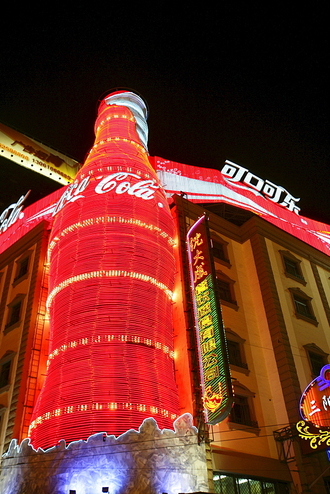 Neon lights, Nanjing Road, Evening, Nanjing Road shopping, facade