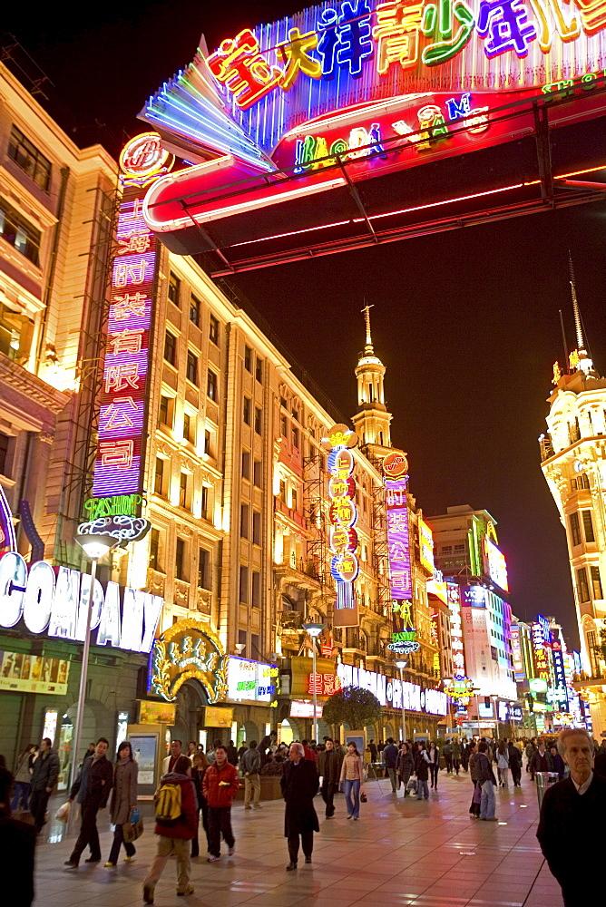 Shopping, Nanjing Road, Evening, Nanjing Road, shopping, people, pedestrians