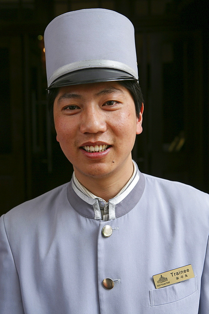 Pujiang Hotel, Astor House, Doorman