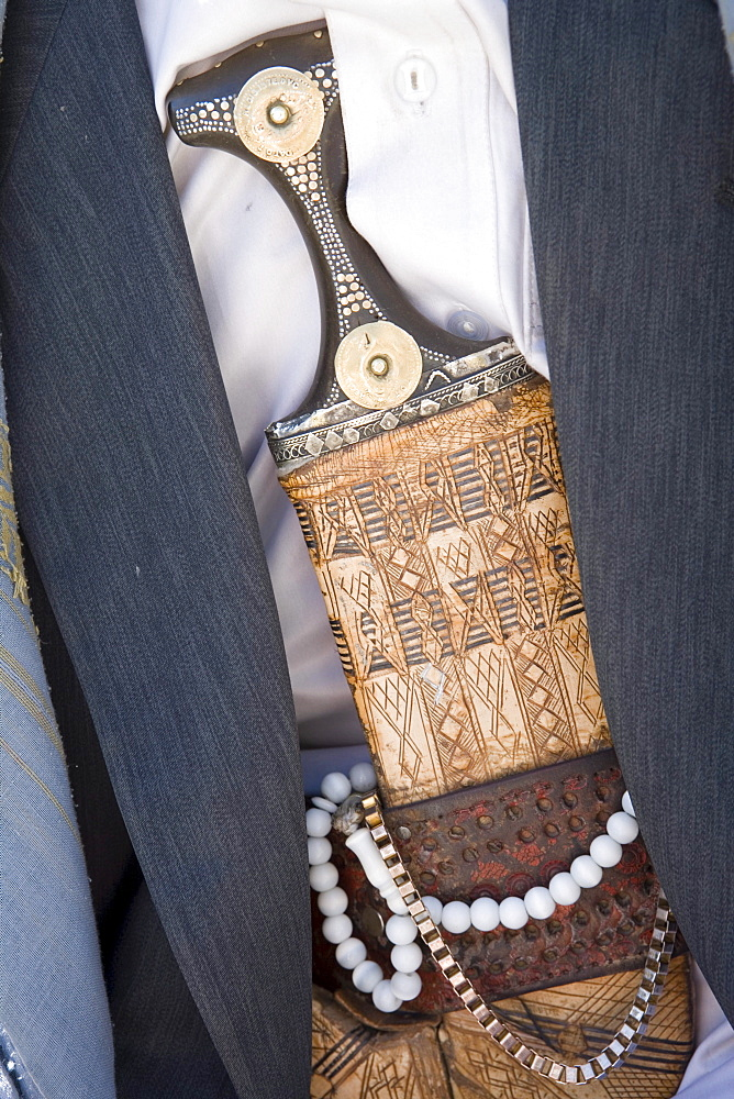 Traditional Yemenite Jambia Dagger, Sana'a, Yemen