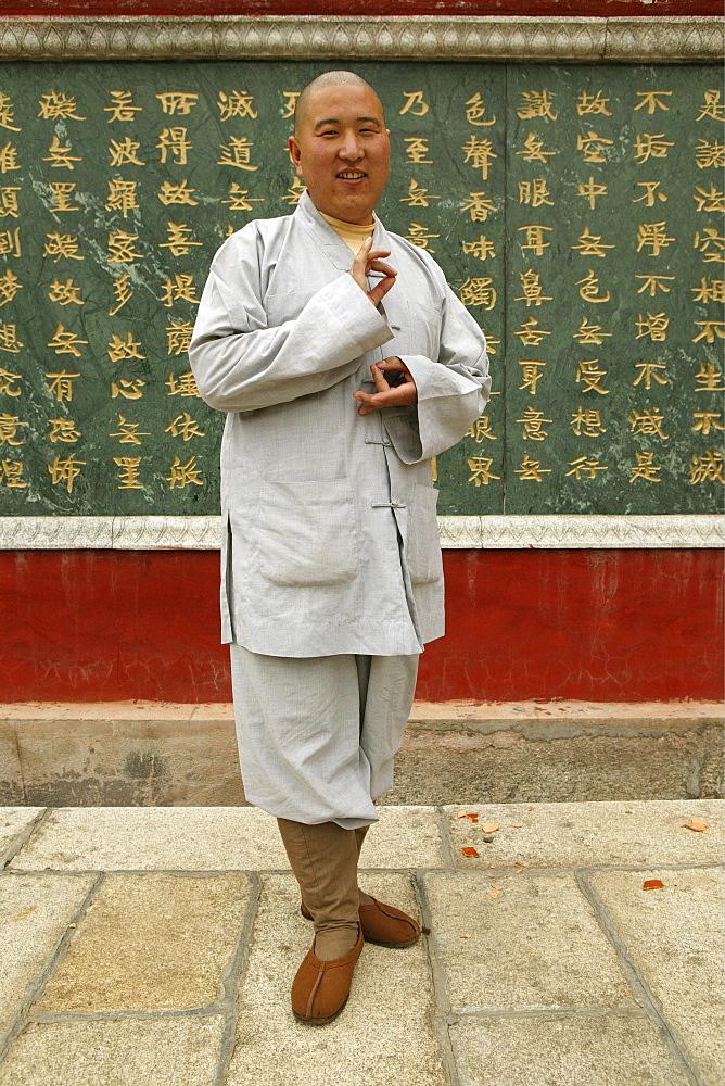 A monk in praying position, Fuyan monastery, Heng Shan South, Hunan province, China, Asia