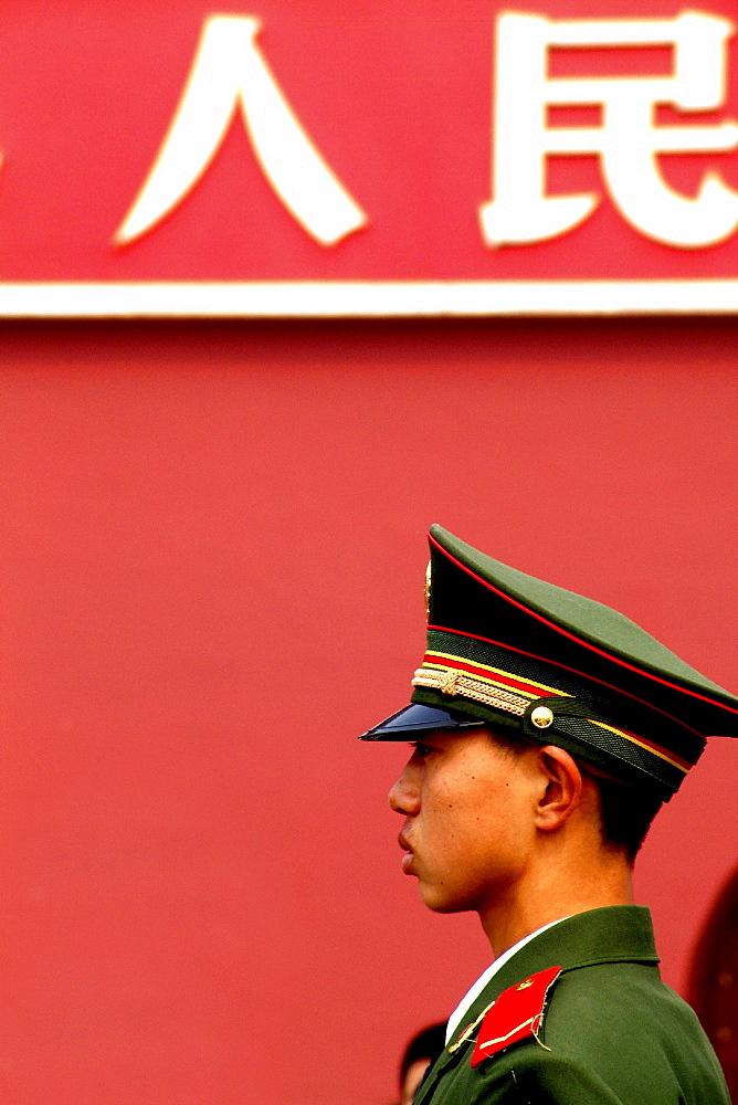 A Soldier on duty in Beijing, China