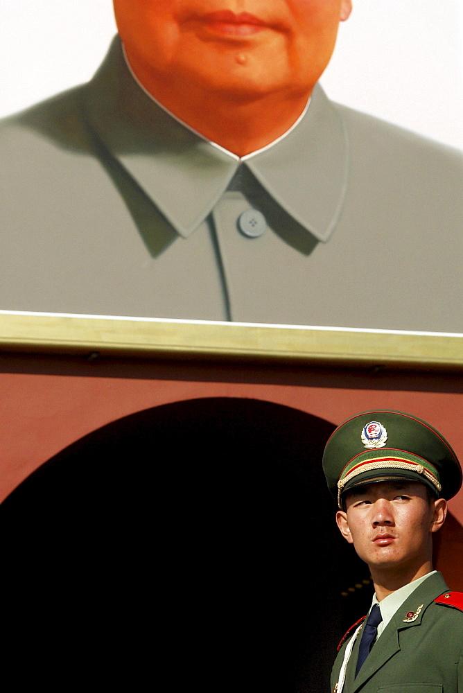 Soldier in front of Mao portrait, Beijing, China - 1113-85472