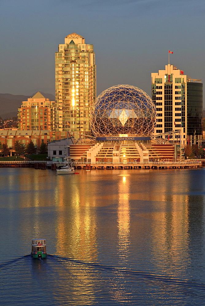 Science centre at head of False Creek, Vancouver, British Columbia