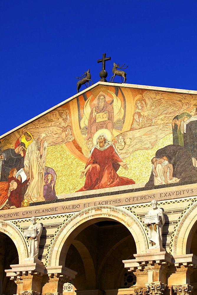 Basilica of The Agony, Garden of Gethsemane, Jerusalem, Israel, Middle East