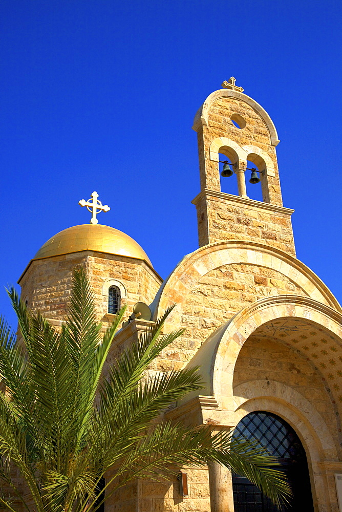 Orthodox Church of St. John The Baptist, The Baptism Site of Jesus, Bethany, Jordan, Middle East