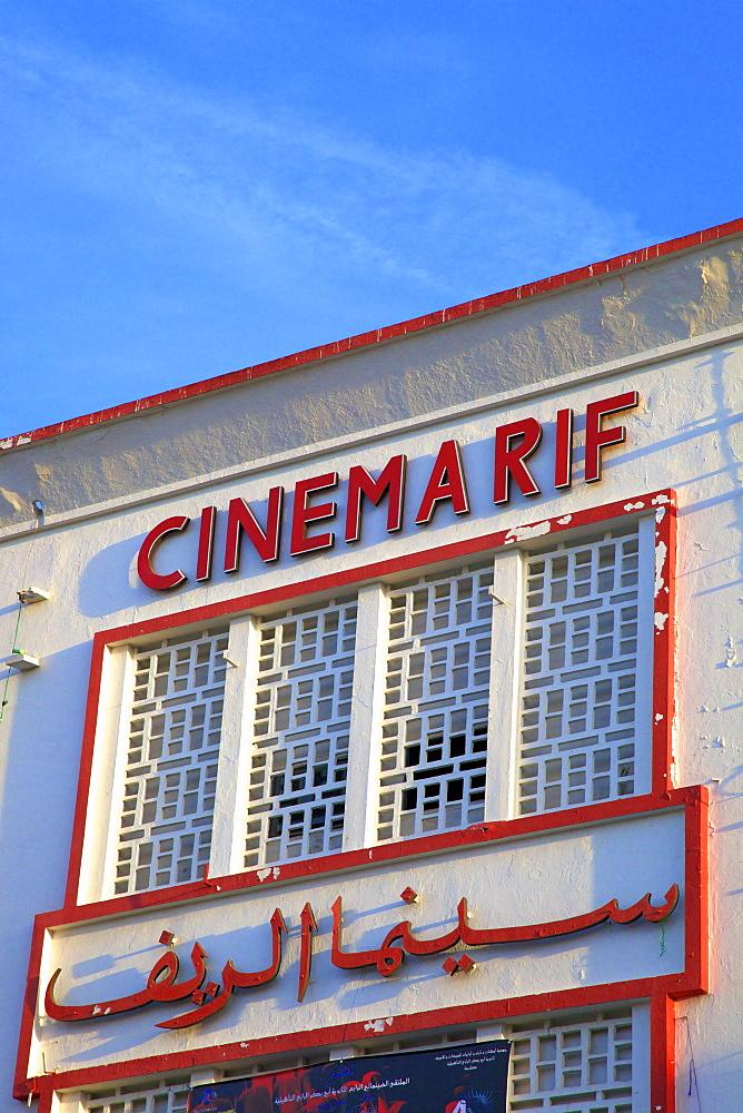Cinema Rif, Grand Socco, Tangier, Morocco, North Africa, Africa