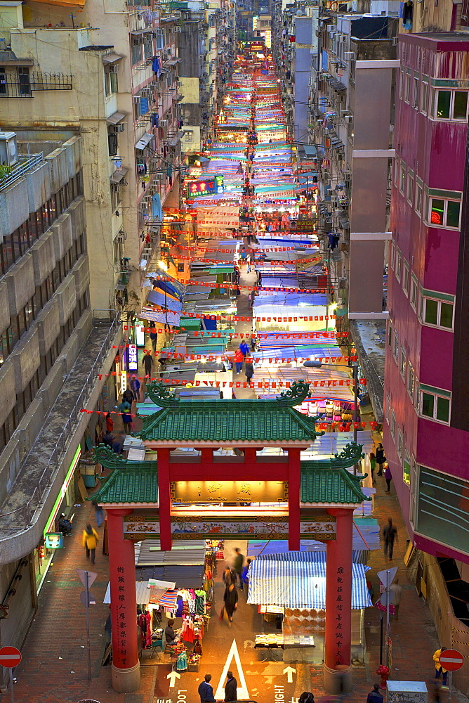 Temple Street Market, Hong Kong, China, Asia