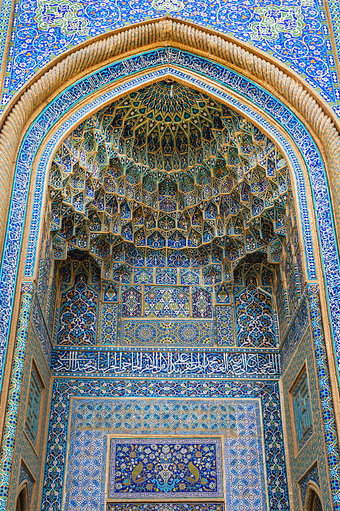 Mozaffari Jame Mosque (Friday Mosque), detail of the facade decorated with floral patterns, Kerman, Kerman Province, Iran, Middle East - 1131-1395