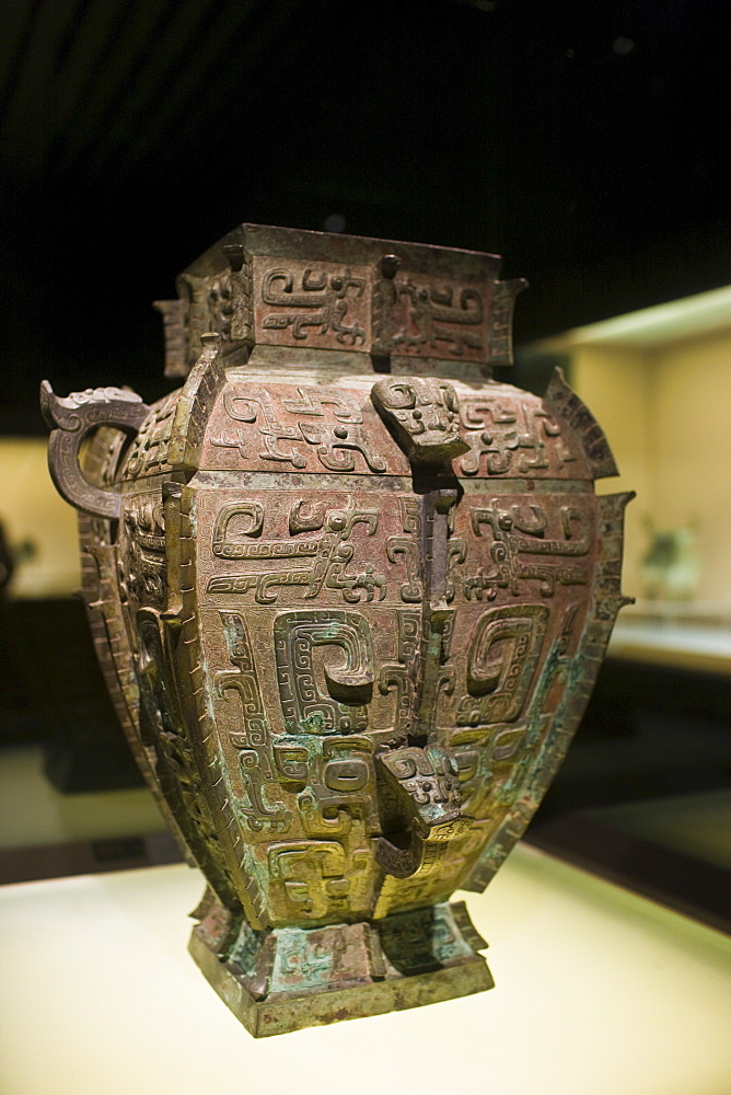 Pan water vessel on display in glass case at the Shanghai Museum, China