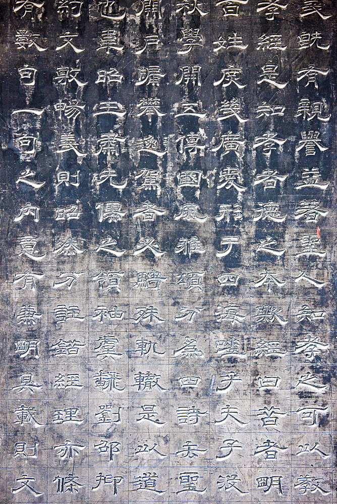 Chinese characters, detail from Forest of Stone Tablets, also known as the Forest of Stelae, Xian, China