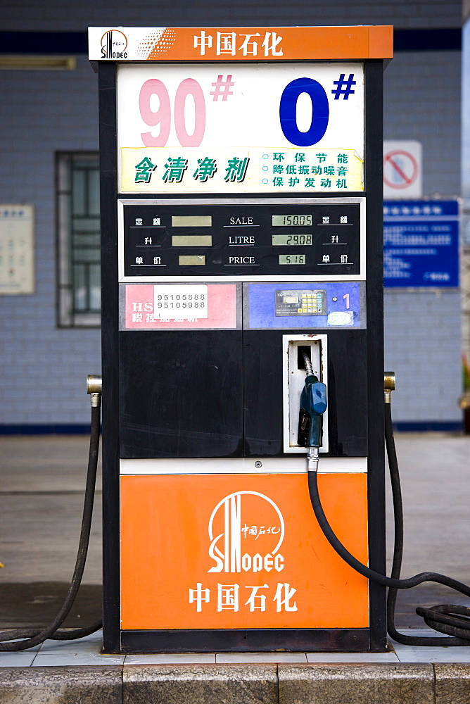Petrol pump showing fuel prices at filling station in Guilin, China