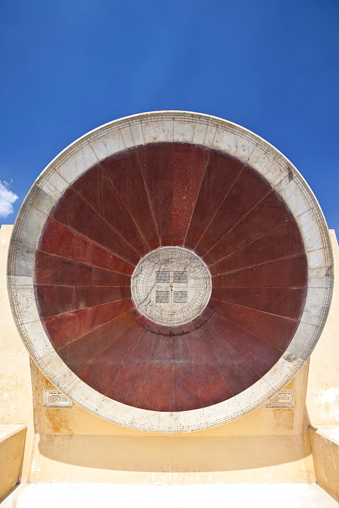 The Nadivalaya Yantra equatorial instrument at Jantar Mantar, The Observatory in Jaipur, Rajasthan, Northern India