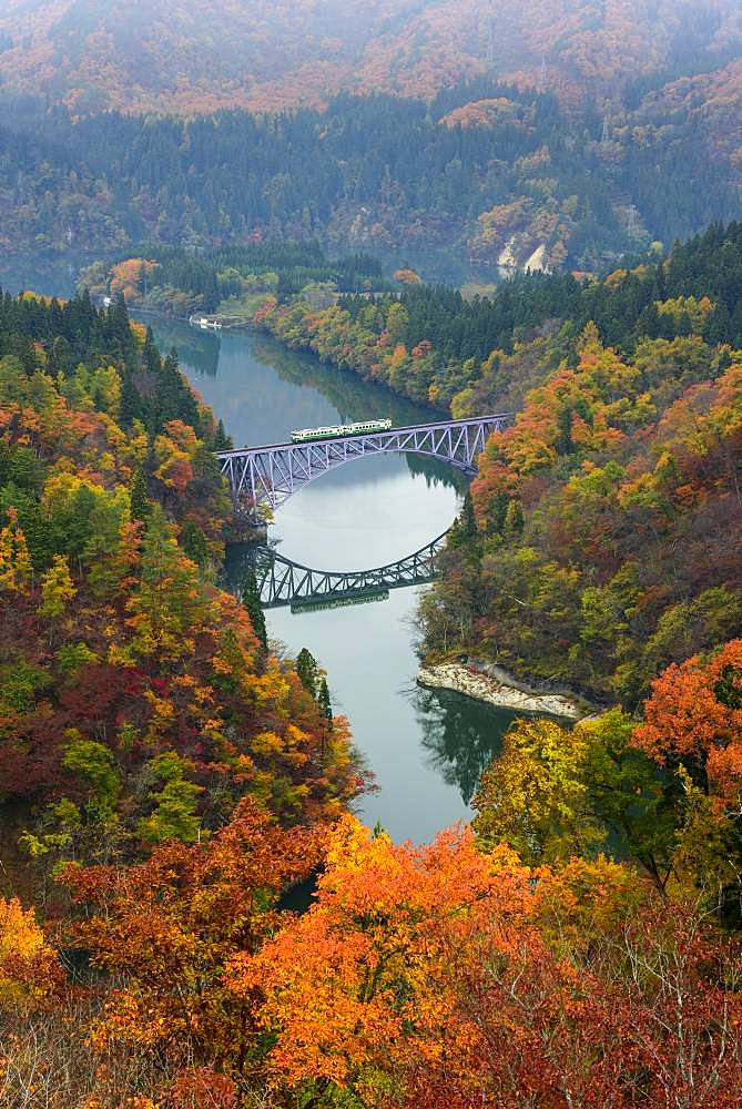 Fukushima Prefecture, Japan