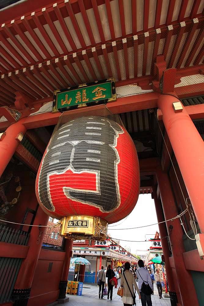 Kaminarimon, Tokyo, Japan