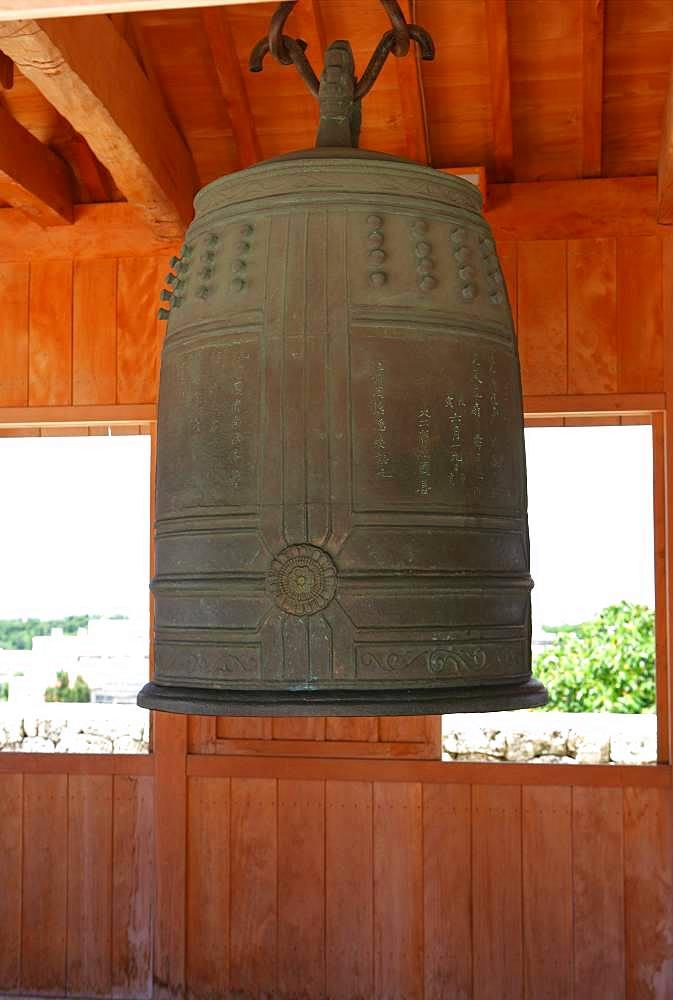 Bridge of Nations Bell, Okinawa, Japan