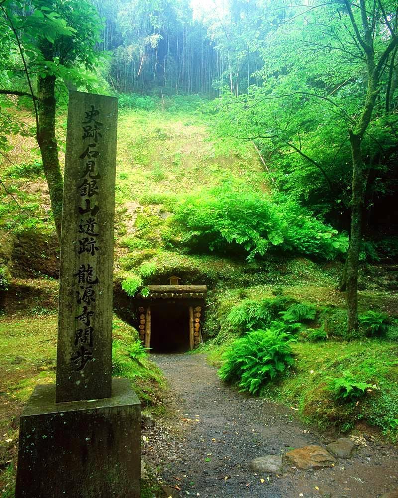 Iwami Ginzan Silver Mine, Shimane Prefecture, Japan - 1172-4910