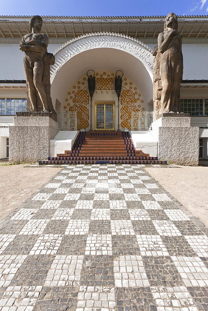 Entrance of Museum Kunstlerkolonie in Darmstadt, Germany, low angle view