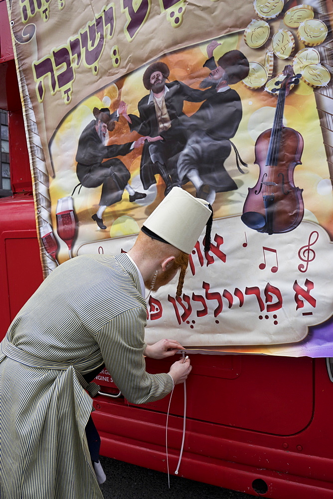 Purim 2016 Jewish celebrations in Stamford Hill, London, England, United Kingdom, Europe