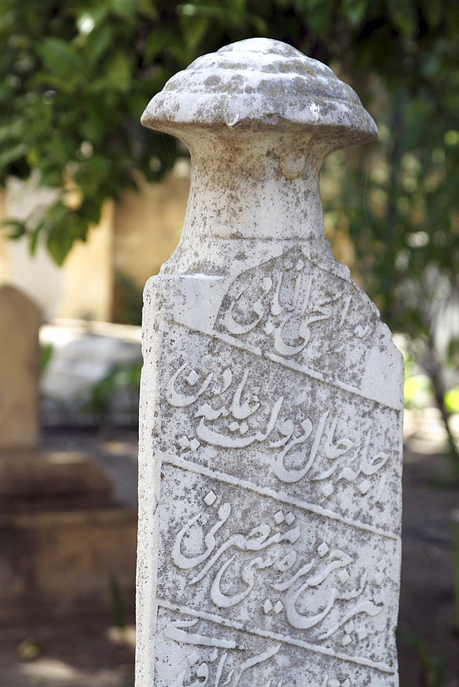 Gravestones of Sufi Dervish tombs in the Turkish occupied section of Nicosia in Cyprus