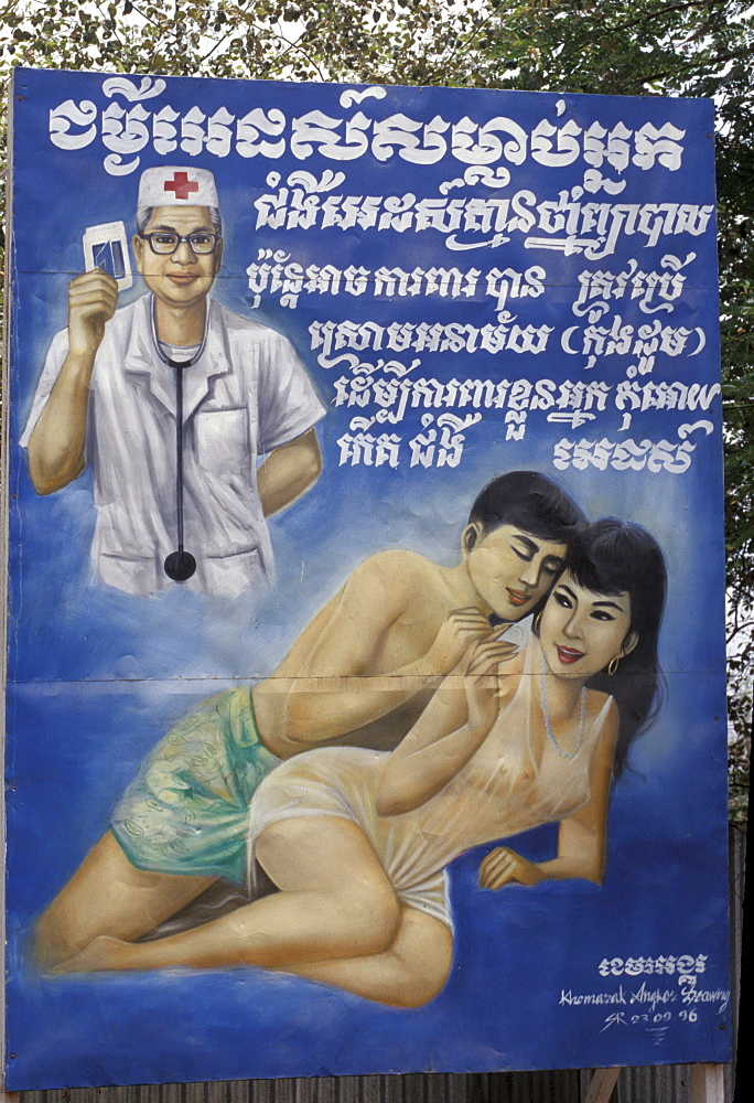 Cambodia sex! Poster of public health department, advocating use of condoms to prevent hiv/.