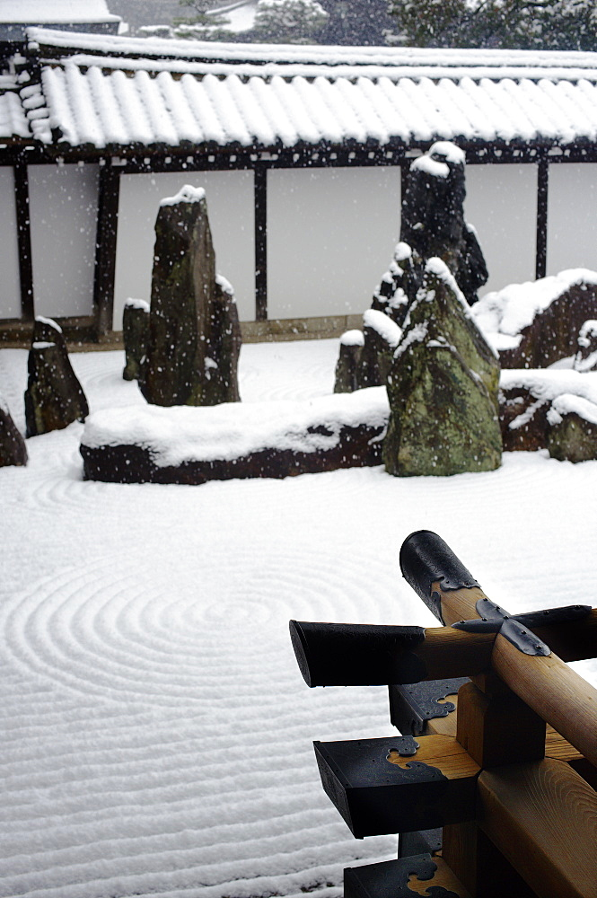 Snowy day in Tofuku-ji Temple rock garden, Kyoto, Japan, Asia - 1238-18