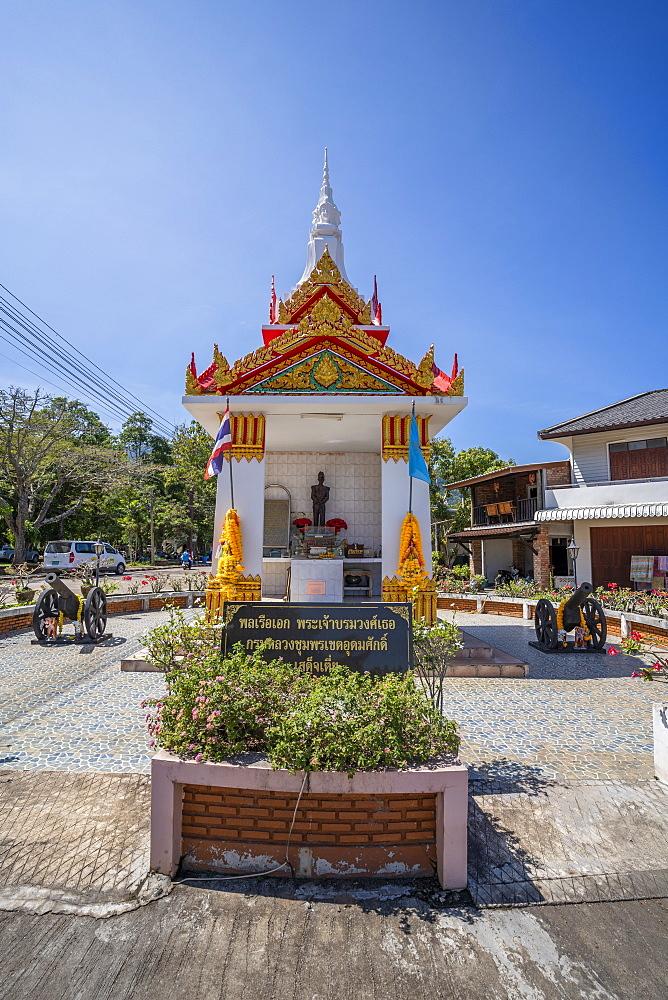Historical landmark in Koh Lanta Old Town, Ko Lanta Island, Phang Nga Bay, Thailand, Southeast Asia, Asia