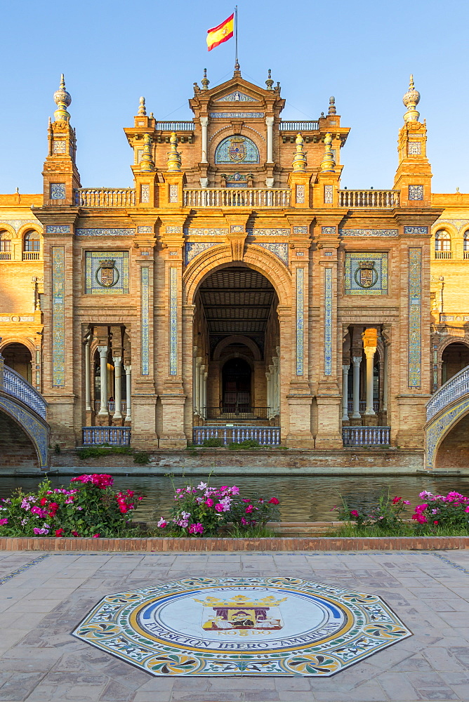 Central building of the Plaza de Espana, Seville, Andalusia, Spain, Europe
