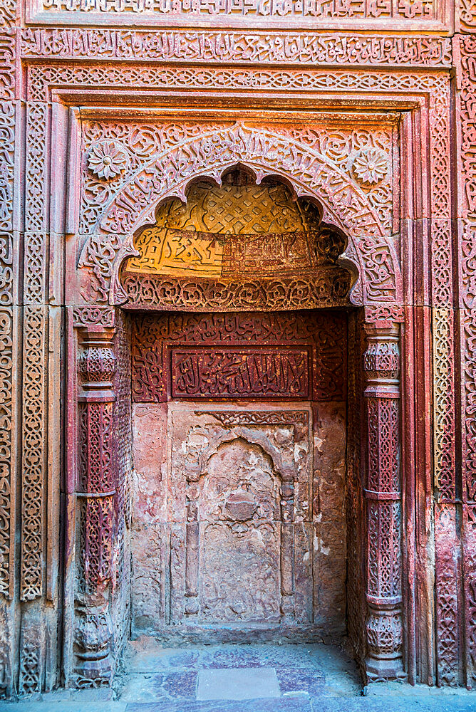 Detail, Qutub Minar, minaret and victory tower, UNESCO World Heritage Site, New Delhi, India, Asia - 1341-19
